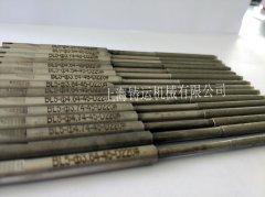 电镀珩磨杆、金刚石珩磨条、上海珩磨杆、电镀珩磨工具